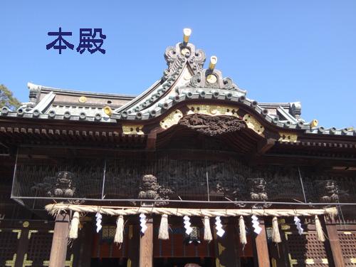 三島大社6.jpg