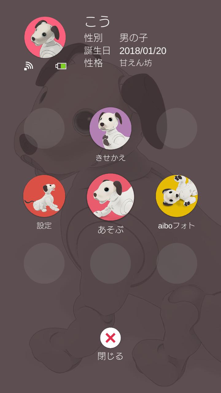Screenshot_20180212-143816.png