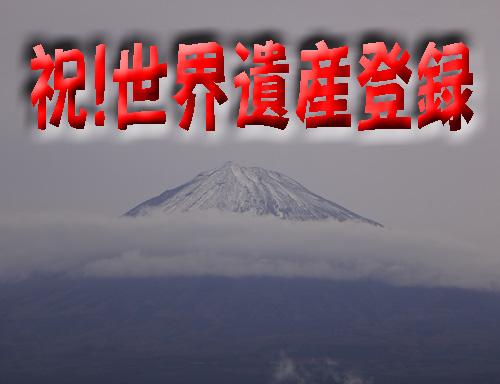 world-heritage.jpg