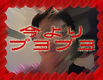 2013-09-30T20-21-51-2f6e1.jpg