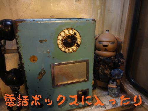 レトロな電話ボックス.jpg