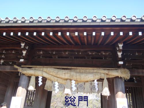 三島大社3.jpg