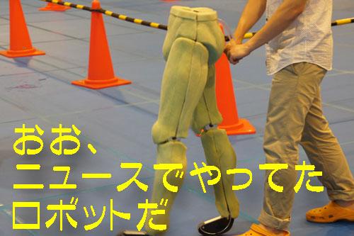 名古屋工業大学製.jpg